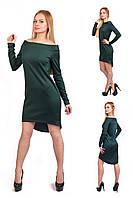 Модное женское платье - маллет, с открытыми плечами зеленый (изумрудный, бутылочный)