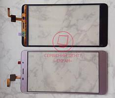 Leagoo M8 сенсорний екран, тачскрін золотий