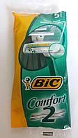 Набор одноразовых бритвенных станков Bic 2 Comfort Aloe+Vitamins в упаковке 5 шт Оригинал