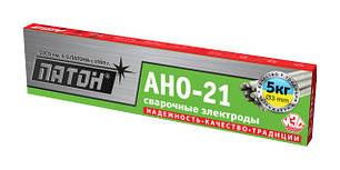 Электрод Патон АНО - 21  4мм (2,5кг)