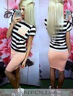Трикотажный костюм с юбкой и футболкой в полоску