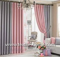 Комбинированные шторы холодных серо -розовых цветов