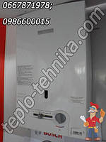 Газовая колонка Bosch Therm 4000 W 10-2P23  (Пьезо)