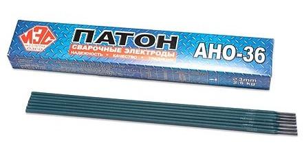 Электроды АНО - 36 Патон 4мм (2,5кг)