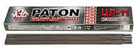 Электрод Патон ЦЛ-11  3мм (1кг)