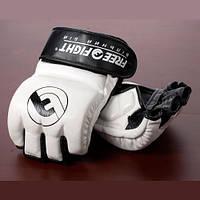 Перчатки MMA Free-Fight c защитой пальца бело-черные
