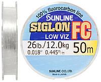 Флюорокарбон Sunline SIG-FC 50м 0.445мм 12,0кг поводковый