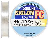 Флюорокарбон Sunline SIG-FC 50м 0.600мм 19,9кг поводковый