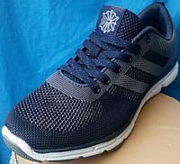 Спортивные кроссовки-великаны Demax для активного занятия спортом, мужские