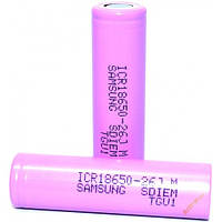 Аккумулятор Samsung ICR18650-26J M 2600mAh (ток 5,2А) (Оригинал)