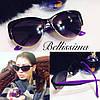 Женские стильные солнцезащитные очки с фиолетовой оправой z-716020
