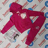 Детский спортивный трикотажный костюм на девочку тройка  HAPPY HOUSE