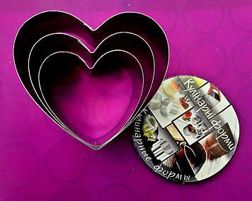 """Форма для десертов,пирожных,теста """"Сердце"""" из 3 шт."""