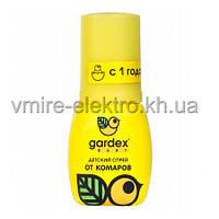 Спрей от комаров детский с 1 года Gardex Baby 2 часа 50 мл