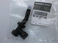 Трубка выжимного подшипника сцепления (изогнутая) на Рено Мастер III 2010->— RENAULT (оригинал) - 8200057020