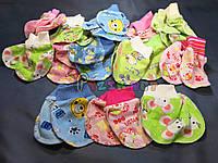 Царапки на ручки малыша легкие кулир упаковка (10 пар), фото 1