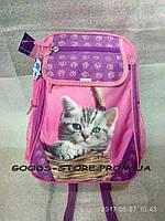 """Рюкзак на 1-4 класс """"Отличник"""" ТМ Bagland, для девочки """"Кот в корзине"""""""