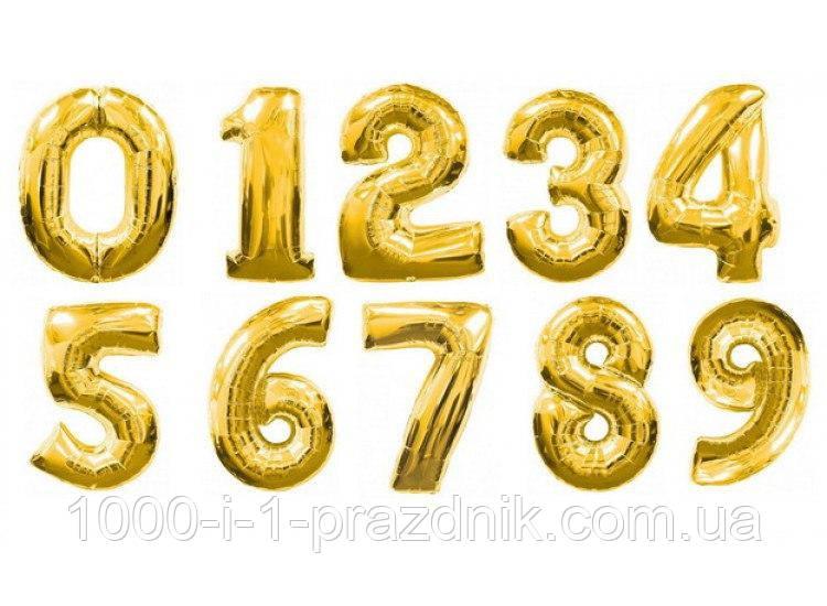 Фольгированные цифры 70 см