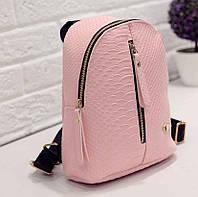 Маленький розовый рюкзак женский