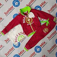 Детский  спортивный трикотажный костюм на девочку тройка Sinsere