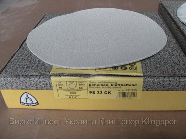 Klingspor PS33 CK.