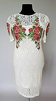 Шикарное гипюровое платье белого цвета  с вышивкой