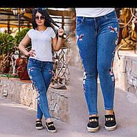 Джинсы турецкие стрейч джинс + вышивка размеры 42 44 46 48 48-50 50-52 52-54