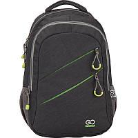Рюкзак молодежный GO17-110XL-1