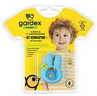 """Клипса от комаров """"Gardex Baby"""" со сменным картриджем"""
