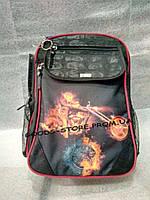 """Ортопедический рюкзак на 1-4 класс """"Отличник"""" ТМ Bagland, для мальчика"""