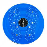 Тренажер для талии,  диск для вращения Фитнес Твистер