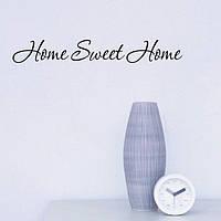 """Интерьерная виниловая наклейка надпись """"Home sweet home"""", """"Дом милый дом"""", 58*9 см"""