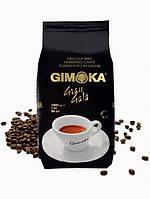 Итальянский кофе в зёрнах Gimoka Gran GALA 1 кг