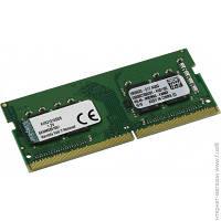 Память Kingston SODIMM DDR4 8GB, 2133MHz, PC4-17000 (KVR21S15S8/8)