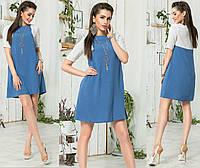 Платье - имитация болеро с украшением 222 батал (AMBR)