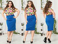 Комплект цветная блуза + юбка-карандаш 066 батал (AMBR)
