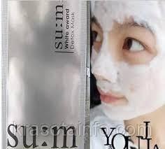 Маска кислородная, детокс, отбеливающая SU:M 37 White Award Bubble De Mask, 4 мл