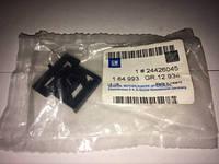 Крепление (пистон, зажим , фиксатор) наружной пластиковой накладки порога GM 0164993 24426045 OPEL VECTRA-C