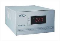 Стабилизатор для газового котла АСН-250