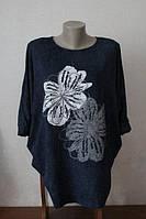 """Блуза кимоно женская """"Цветок"""""""