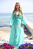 Туника пляж в пол длинный рукав  20/9056.2, фото 2
