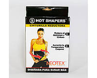 Пояс для похудения живота Hot Shapers Belt Neotex