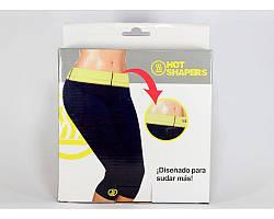 Бриджи для фитнесса Hot Shapers Pants (YOGA PANTS)