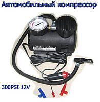 Автомобильный компрессор насос 300PSI 12V