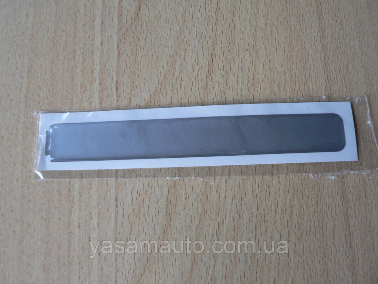 Наклейка s силиконовая Полоса 120х16х1мм серая без надписи на авто