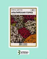 Семена  Смесь цветов Альпийская горка 20 граммов  Legutko Агропак
