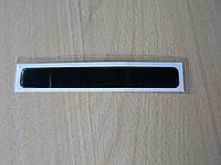 Наклейка s силиконовая Полоса 120х16х1мм черная без надписи на авто