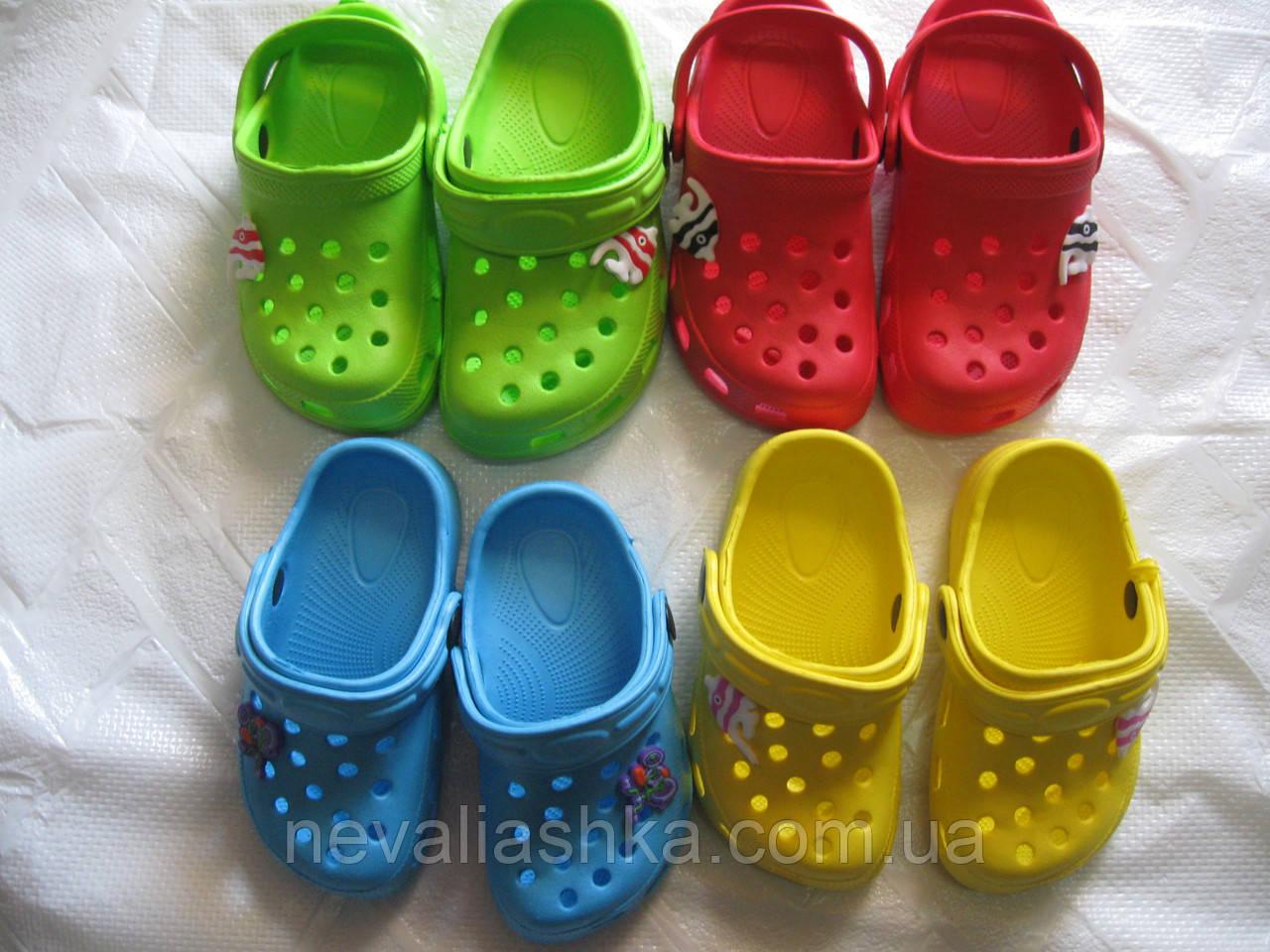 """Кроксы детская обувь """" Неваляшка""""размер с 24 по 35 Украина"""