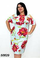 Модное летнее платье-сарафан 50,52,54,56