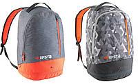 Спортивный рюкзак Kipsta 20L, с отделением для обуви, фото 1